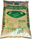 土壌調整剤SANA-GO-SiM-X