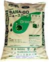 土壌調整剤SANA-GO-ニュースパーク