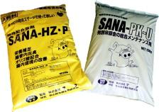 サナHZ-P&PK-U