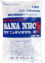 SANA-ニューバイオサン・CS