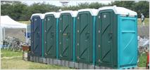 仮設トイレ・汲み取り式トイレ消臭・防虫対策